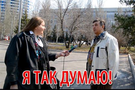 «Я так думаю!» «Куйбышев и куйбышевцы». Страницы книги жизни