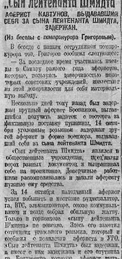Добавлен еще один факт, что Ильф и Петров в своих книгах описывали Самару