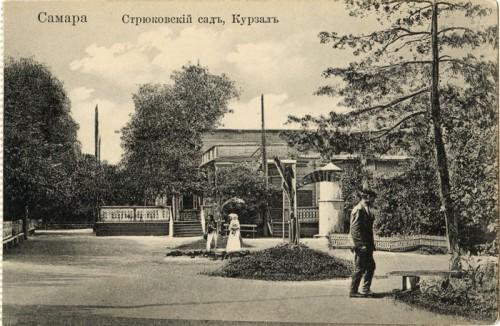 Исторический календарь Самары: 1 мая. Впервые отмечается Первомай (1906), началась доставка почты на дачи (1913), появилось  «Пролетарское кино» (1924)