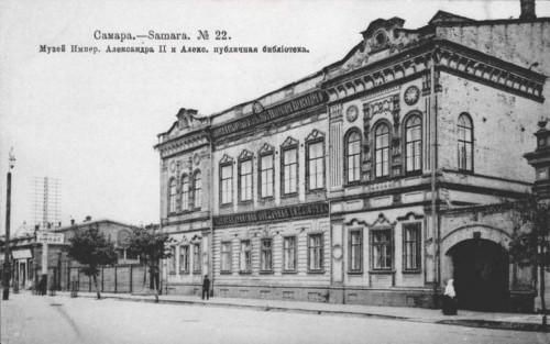Исторический календарь Самары: 24 мая.  Открылся первый публичный музей (1898), готовились к празднованию 50-летнего юбилея губернии (1901), второе открытие «Бункера Сталина» (1991)