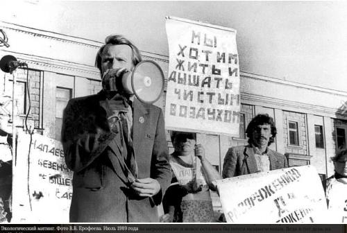 Исторический календарь Самары: 5 июня. Открылся завод фруктовых вод и квасов (1907), прибыл М.Елизаров, революционер и зять Ленина (1911), первые экологические митинги (1988)