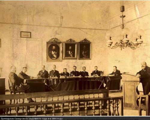 Исторический календарь Самары: 27 июля. Первое дело, в котором участвовал будущий Ленин (1892), винтовки, патроны и бомбы на городской электростанции и водопроводе (1918)