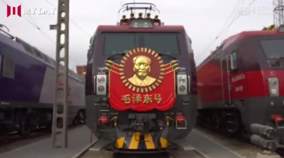 В Китае начал работу на ЖД локомотив «Мао Дзедун»