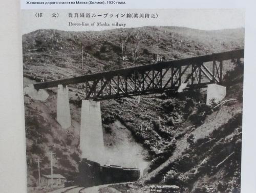 Чертов-мост-3-1930-500
