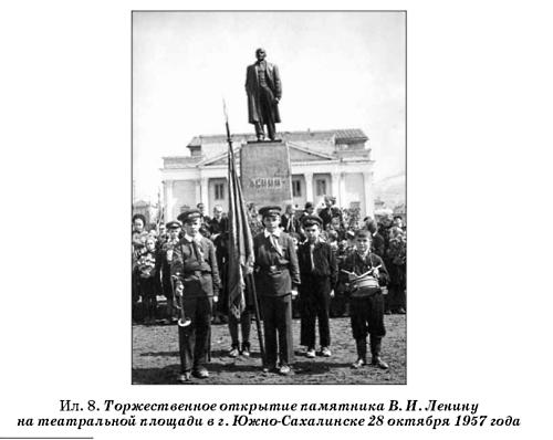 Ленин-2-500-400