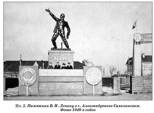 Ленин-500-366