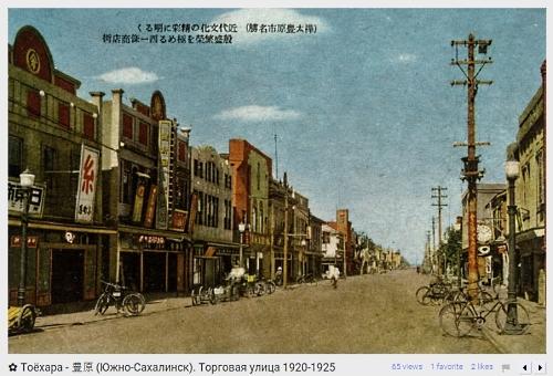 Ул-Торговая-Крюкова--1925-500