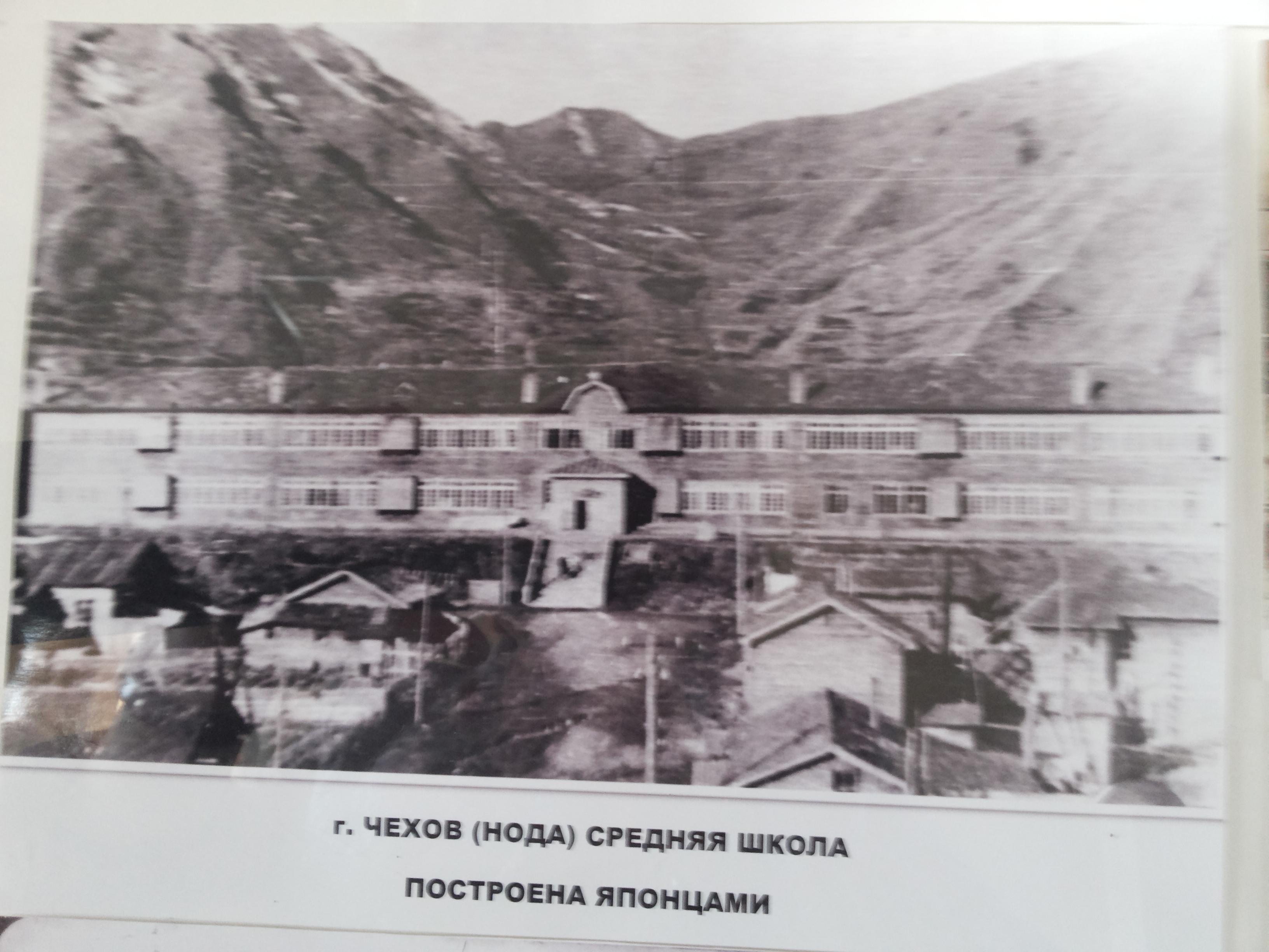 Нода - Чехов школа