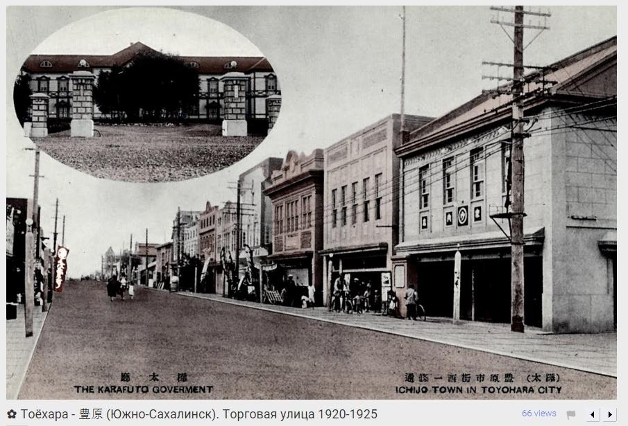 Ул-Торговая-7-1925