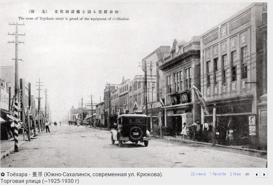 Ул-Торговая-Крюкова-10-1930
