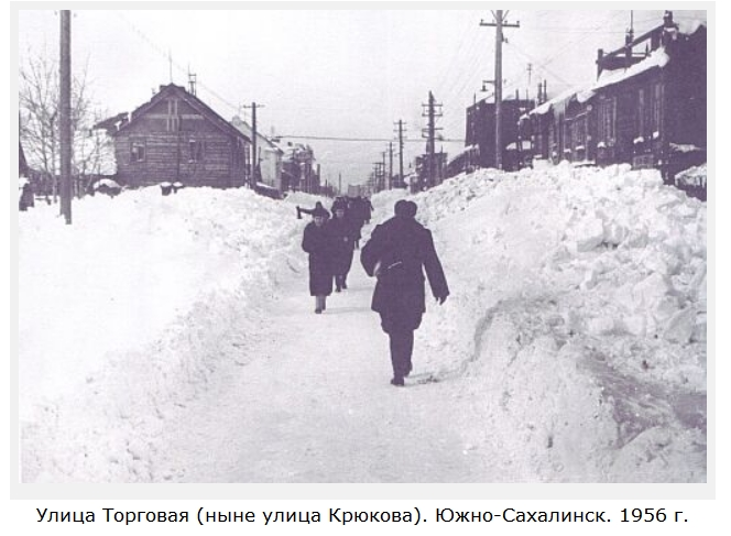 Ул-Торговая-Крюкова--1956