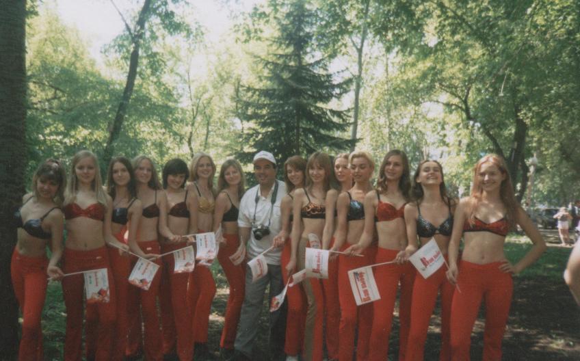 misski2003 2