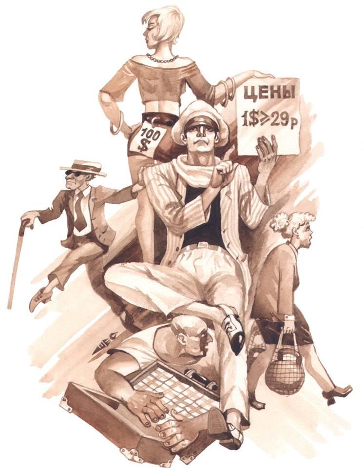 теленок-22