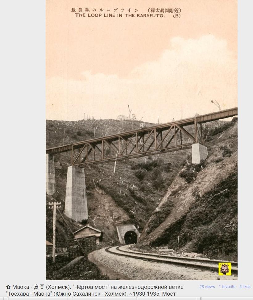 Чертов-мост-2