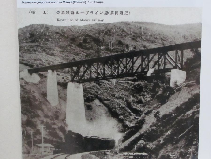 Чертов-мост-3-1930
