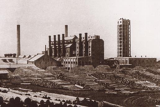 Paper factory in Toёхara Фабрика по производству бумаги в Тойхара (будущий Южно-Сахалинск)