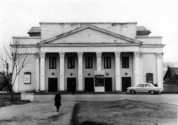 Драматический театр им. А.П. Чехова