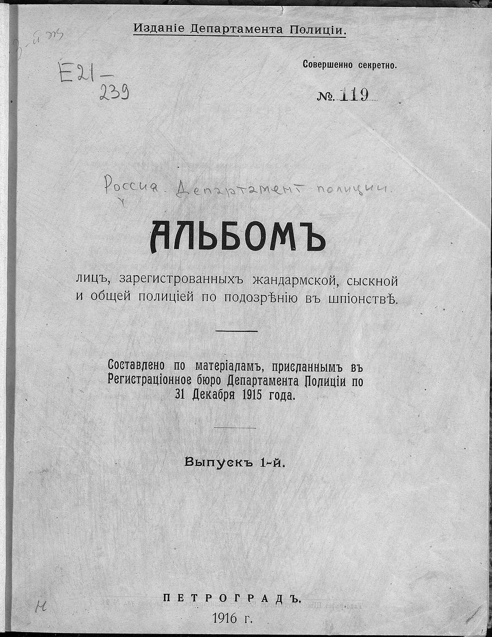 24-31-Vakano-2