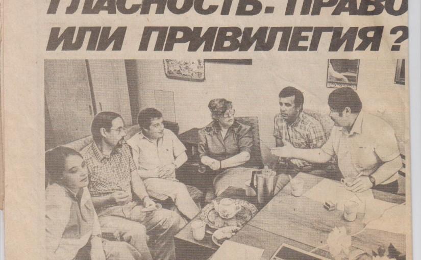 10 февраля — трагический день в России, в Самаре