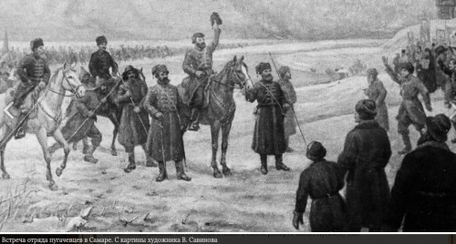 Встреча отряда пугачевцев в Самаре. С картины художника В.Савинова