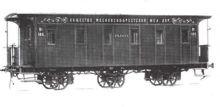 Пассажирский вагон трехосный