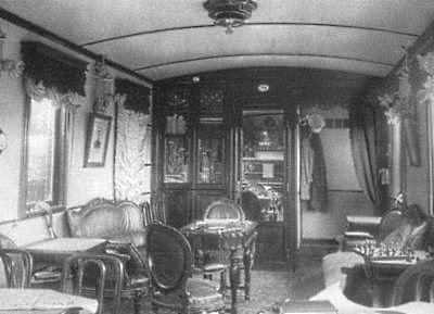 Салон спального вагона I класса