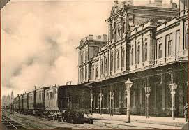 Вокзал в Самаре начало ХХ в.