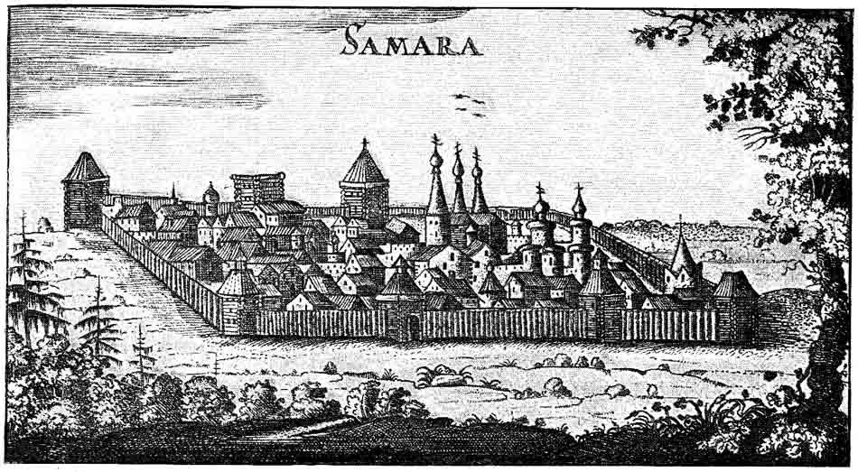 Самара в XVII в. Гравюра из книги А. Олеария «Описание путешествия в Московию…». Середина 1630-х - первая половина 1640-х гг.