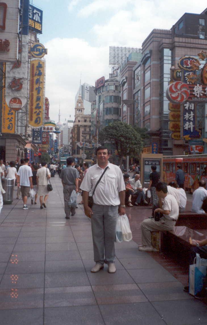 Закупка сувениров на крупнейшей торговой улице Нанкин-лу