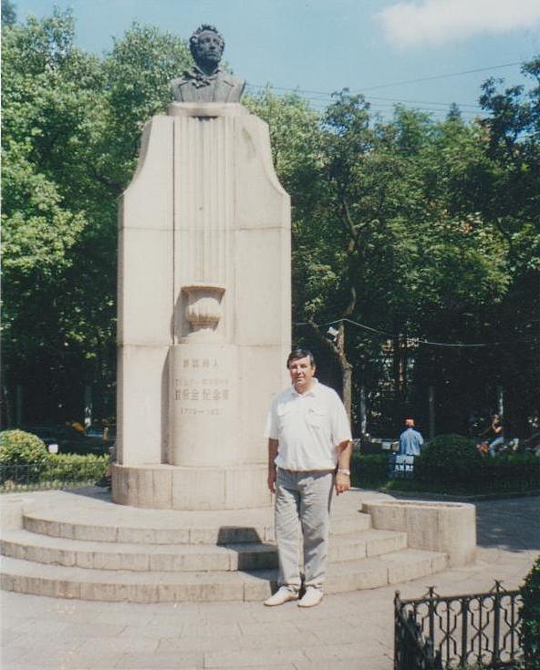 Памятник А.С.Пушкину в Шанхае!