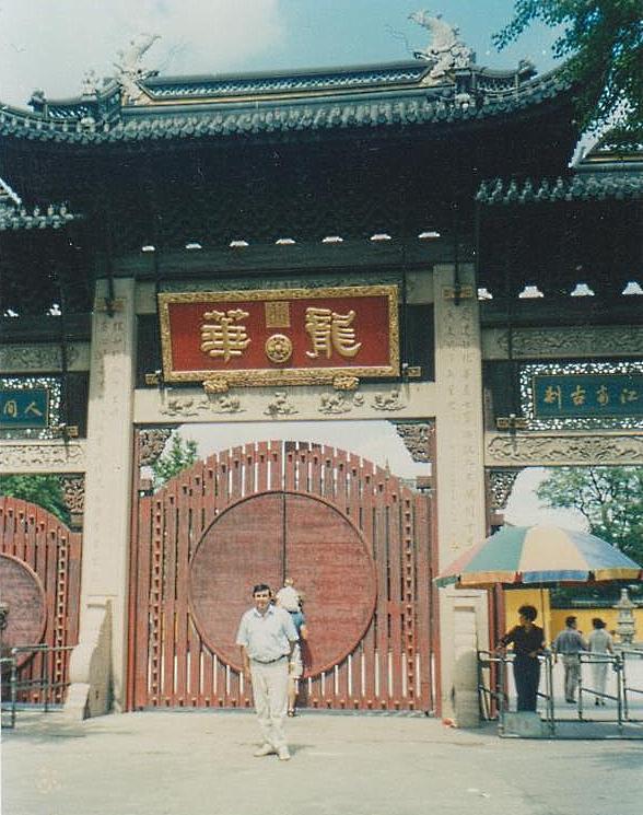 Ворота в Храм нефритового Будды