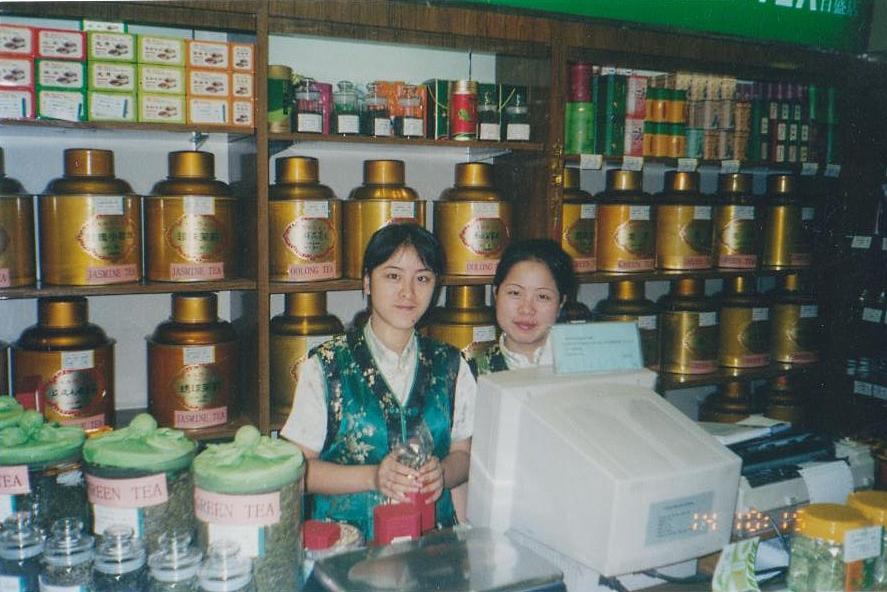 Китайский магазинчик, где вот столько сортов чая! И дают попробовать любой на выбор, предварительно для вас заварив его.