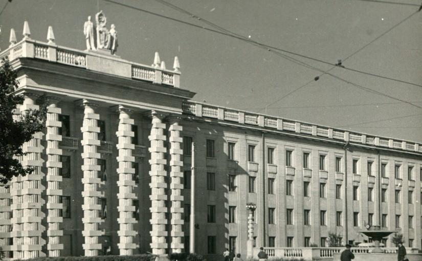 Куйбышевский коммунистический институт журналистики — что мы о нем знаем