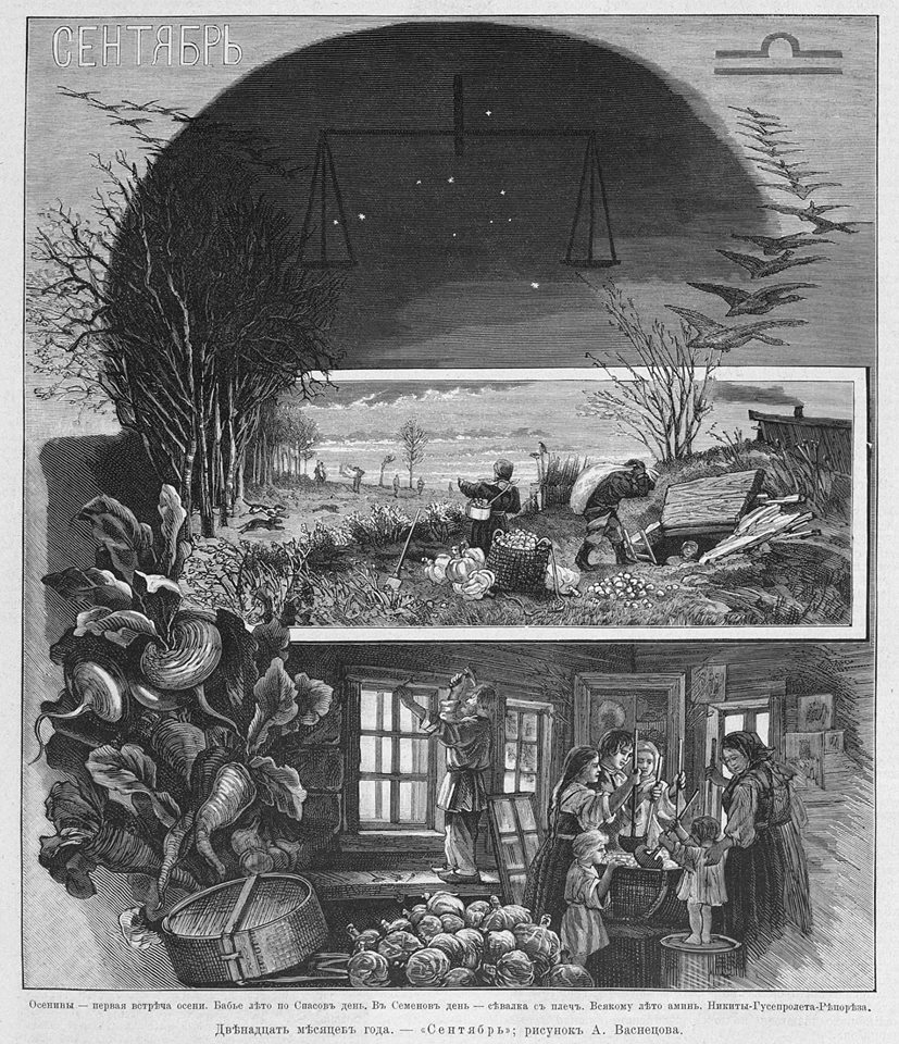 сентябрь-1884-от-Махтева-Игоря