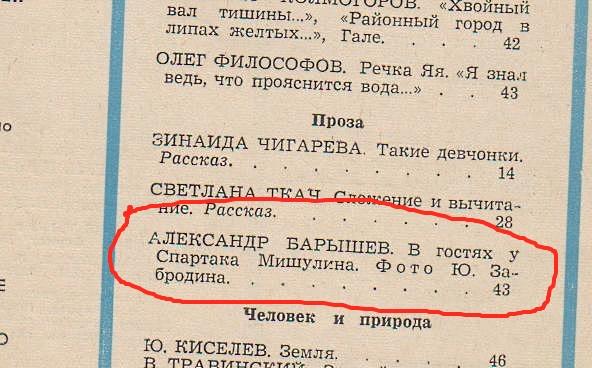 Dokumenty-10-41