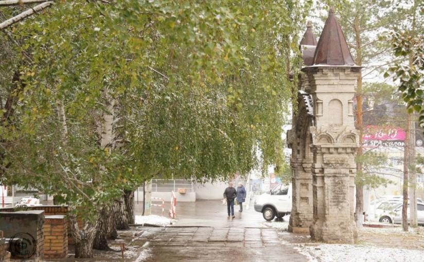 13 октября: народные приметы говорят о снеге