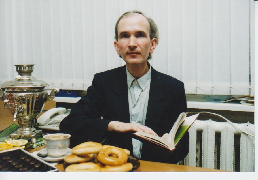 С.В.Смирнов