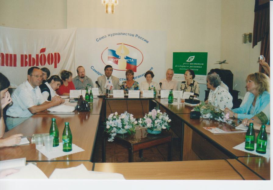 В Союзе журналистов на презентации книги к 10-летию Медиагруппы Ваш выбор