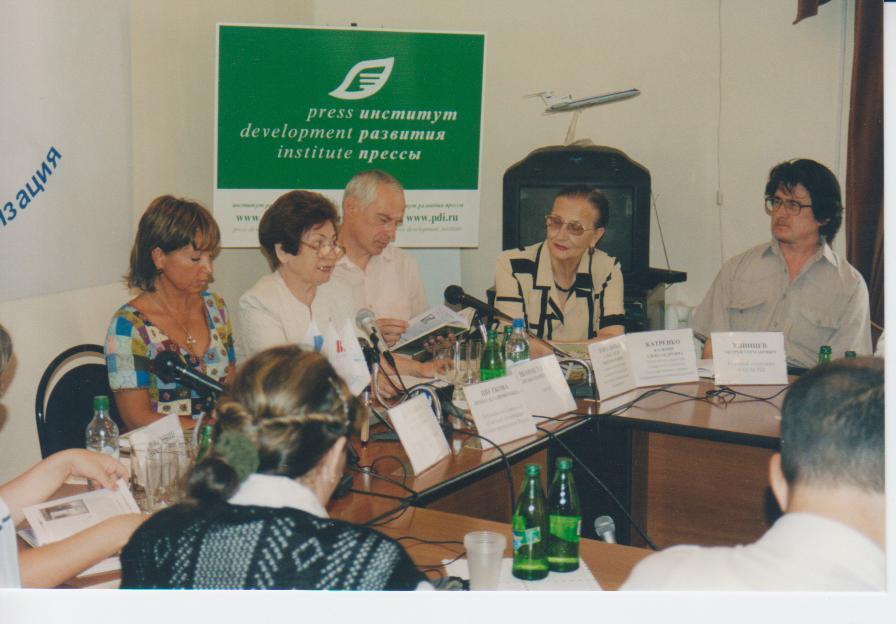 На фото: К.А.Катренко, А.Н.Завальный, А.Г.Удинцев.И.В.Цветкова