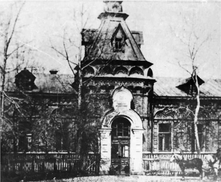 Больница Плешанова. Фото 1905 г.