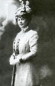 А.Вяльцева