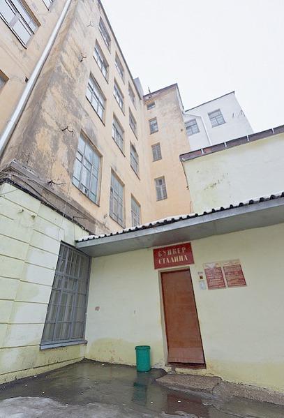 Вход в Бункер Сталина