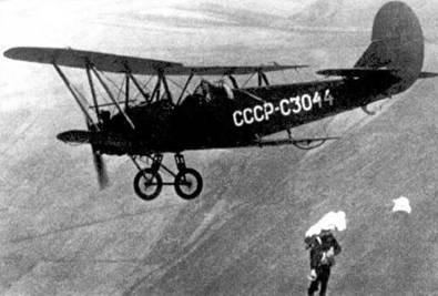 Благодаря У-2 в СССР были подготовлены тысячи летчиков и парашютистов