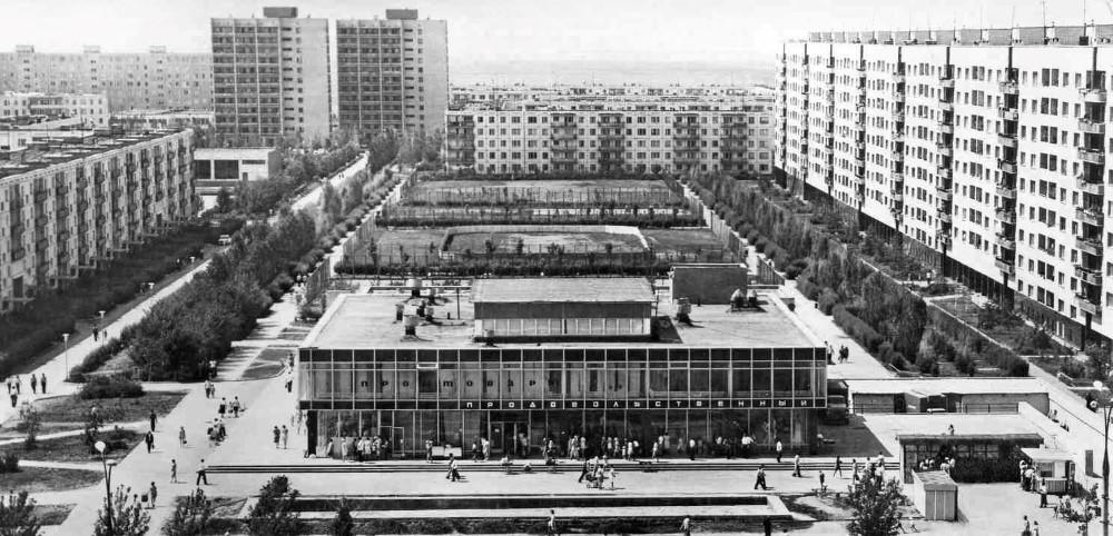 Тольятти 80-е годы