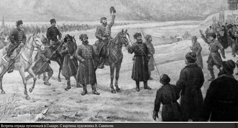 Встреча отряда пугачевцев в Самаре. С картины художника В. Савинова