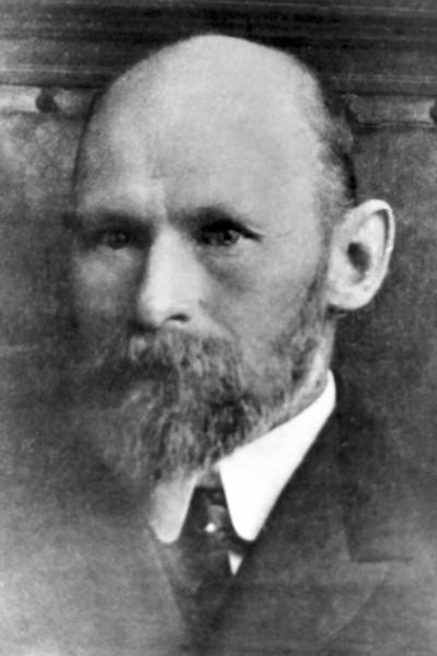 П.А.Суткевич