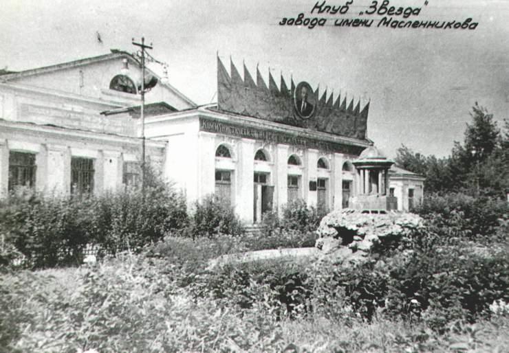 Звезда в 1939 г.