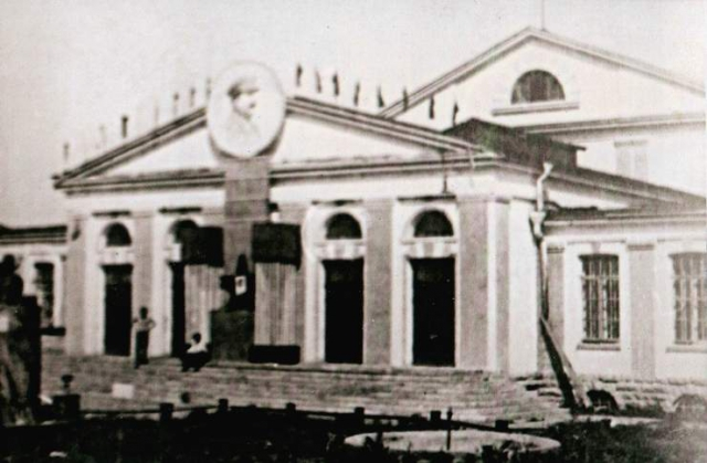 Звезда в 1940 г.