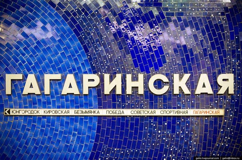 12-30-1-metro-Gagarinskaya2