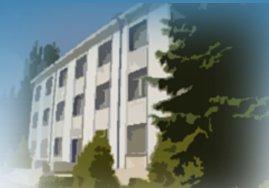 Институт экологии
